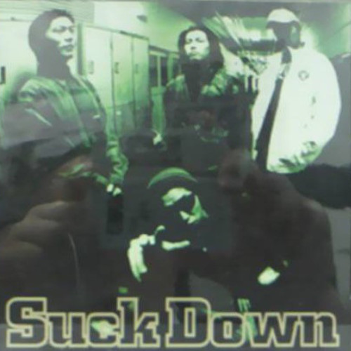 Suck Down - What's A Fake What's A True [EP]